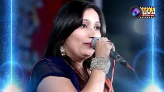 Neeta Nayak | NEW Rajasthani Song 2017 | माँ फिल्मस(आना)8390040083 | Marwadi Live Bhajan