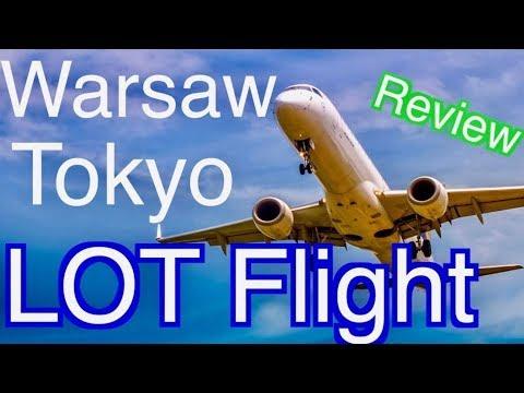 ワルシャワ成田直行便 Warsaw- Tokyo Direct Flight (ポーランド航空79便(ANA共同 //ANACode Sharing) LOT Flight 79)