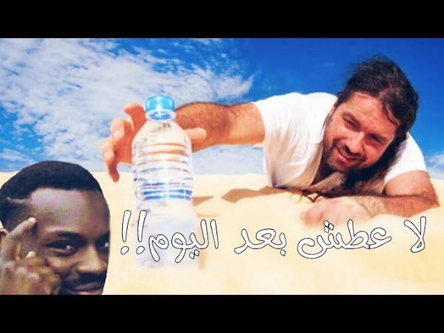 ثلاث خطوات تجعلك لا تعطش ولا تجوع في رمضان مضمون100 Youtube