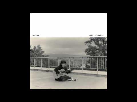 Asuna - Tide Ripples [FULL ALBUM]