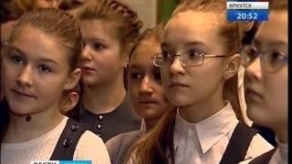"""Уроки изобразительного искусства для иркутских школьников проходят в музее, """"Вести-Иркутск"""""""