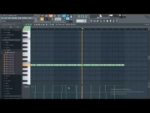 "Post Malone ""Rockstar"" F. 21 Savage Fl Tutorial Remake (instrumental) By Daipleh"