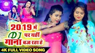 Subscribe for latest bhojpuri songs & 2019: https://goo.gl/6mtehz ******************** download bihariwoodmusic app - htt...