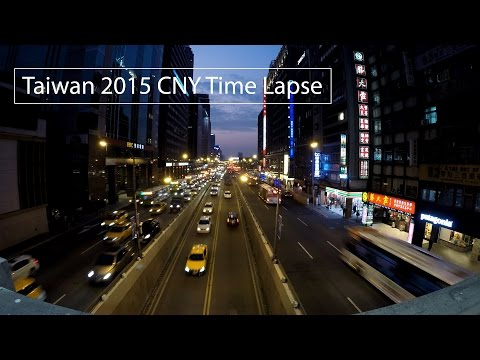 [ANYTIME FOR TAIWAN] Moving - a Taiwan Timelapse (gopro 4k)