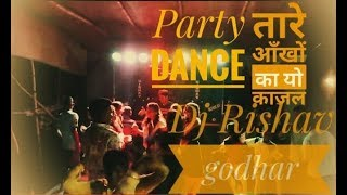 😊तारे 👀आंखों का👁️ यो काजल..Party dance Dj... Rishav 🎧 dhanbad