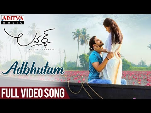 Adbhutam Full Video Song || Lover Video Song ||Raj Tarun, Riddhi Kumar, Annish Krishna,