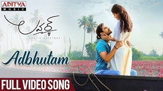 Adbhutam Full Video Song || Lover Video Song ||  Raj Tarun, Riddhi Kumar, Annish Krishna