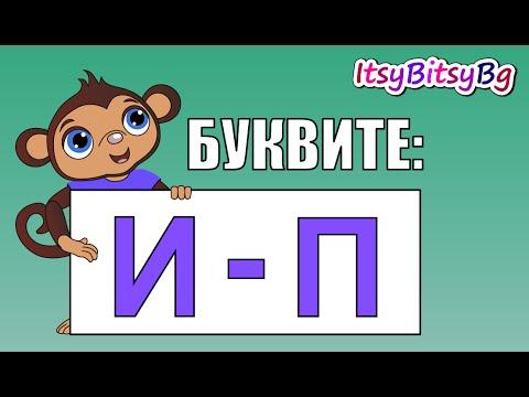 П'ЯТНИЧНИЙ КАНАЛ | SKRYPIN.UA | 13 КВІТНЯ