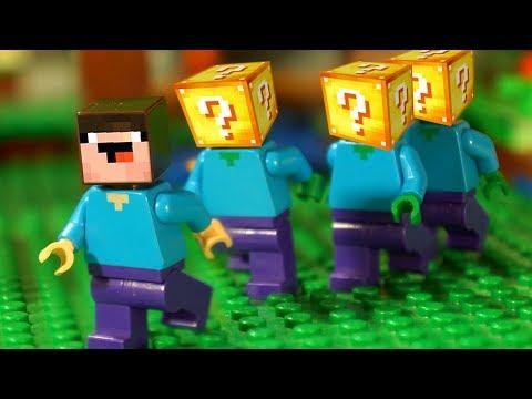 Лего НУБик и
