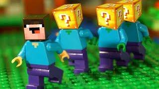 Лего НУБик и ЛАКИ БЛОКИ Майнкрафт Мультики - LEGO Minecraft Анимация