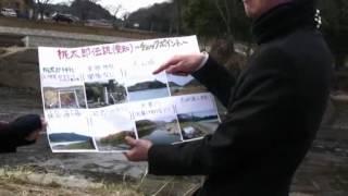 CAM-TV 2012.05.01(第29話)え!桃太郎伝説は日本各地に?尾張三河路をゆく・・