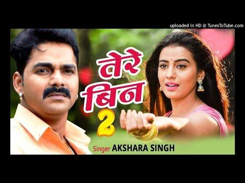 Us Bewafa Ko Yaad Karke Aaj Bhi Dil Rota Hai Jabaedast Khusbu Tiwari Sad Song Dj Remix By Dj Rakesh