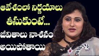 Thandri Vayassu Unnavaadu Nannu Thalli ni Chesadu II Naveena Exclusive Interview Part1I 2Day2Morrow