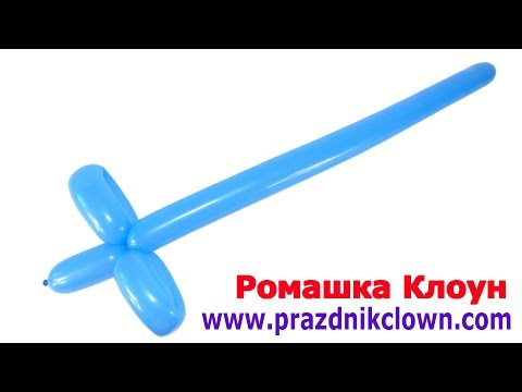КАК СДЕЛАТЬ ШПАГУ ИЗ ДЛИННОГО ШАРИКА ШДМ How to Make a Balloon Sword