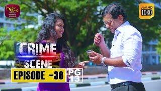 Crime Scene - ක්රයිම් සීන් | Episode -36 | 2018-12-25 | Rupavahini TeleDrama Thumbnail