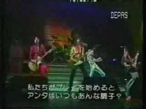 The Runaways - Queens Of Noise  .
