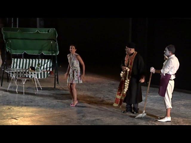 Οι Μπαμπούλες - Θέατρο Κήπου - Μικρό Απόσπασμα - StellasView.gr