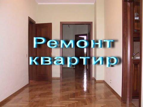 Видео Ремонт кухни с балконом