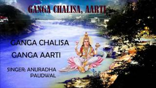 Ganga Chalisa, Aarti By Anuradha Paudwal I Full Audio Songs Juke Box
