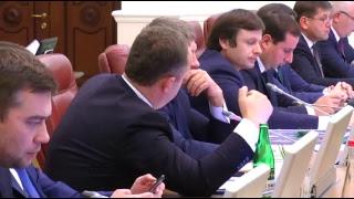 11 00 Засідання Уряду