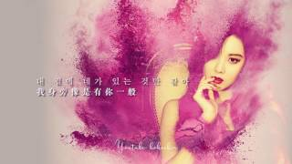 【中字】Love u0026 Affection - 徐玄 Seohyun 서현
