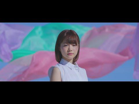 【MV】夢ひとつ [穴井千尋と仲間たち] (Short ver.) / HKT48[公式]