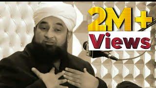 very-heart-touching-speech-allama-saqib-raza-mustafai-2016-01-by-pagalworld