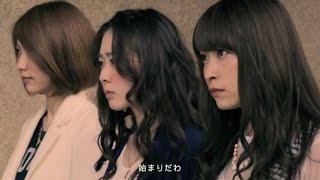 Chelsy 『SistAr』-music video-