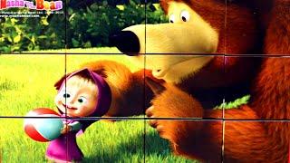 Маша и Медведь Маша играет в мяч собираем кубики пазлы для детей с героями мультика маша и медведь