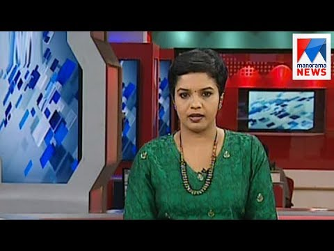 സന്ധ്യാ വാർത്ത | 6 P M News | News Anchor - Nisha Jeby | June 24, 2017 | Manorama News