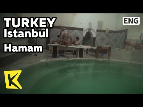 【K】Turkey Travel-Istanbul[터키 여행-이스탄불]터키의 대중목욕탕 하맘/Istanbul/Hamam/Turkish Public Bath/Cameron Diaz