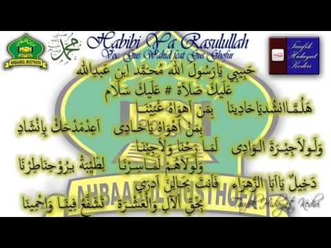 Teks Habibi Ya Rasulallah - Ahbaabul Musthofa (Gus Wahid feat. Gus Ghofur) + MP3