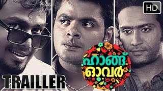 Malayalam Movie Trailer 2014 Hangover | Coming soon on YouTube
