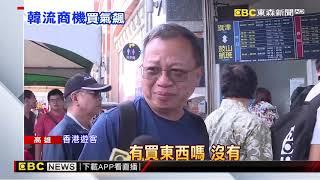 「韓國魚」魚乾買氣飆5倍 旗津攤商盼渡輪票降