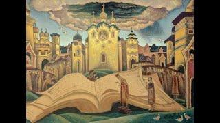 Где была настоящая Русь исторические факты