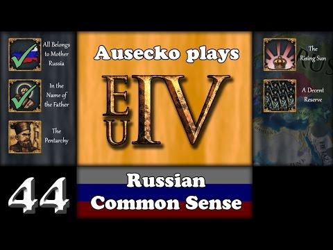EUIV Russian Common Sense 44
