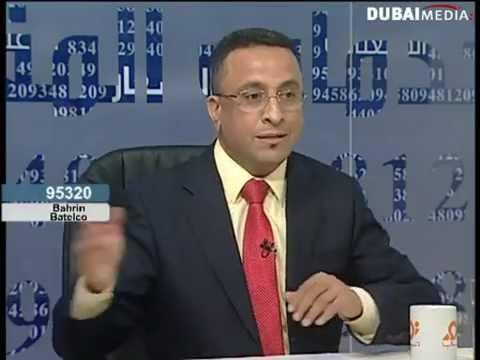 المستهلك 12  الاتصال   Almustahlek  Video on Demand   Dubai Media