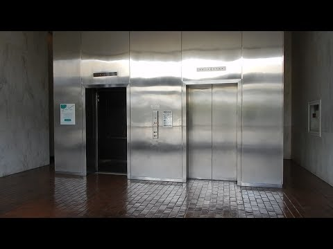 Innovated Vintage Otis Traction Elevators - Stanford Financial Square, Palo Alto, CA