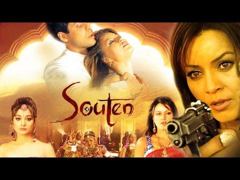 सौतन - द अदर वुमन बॉलीवुड हिंदी रोमांचक फिल्म | महिमा चौधरी, पदमिनी| Souten: The Other Woman (2006)