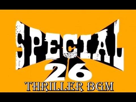 Special 26 bgm