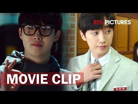 The Ultimate KPop Idol Transformation   B1A4 Jin Young   Title: The Dude in Me