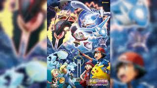 Tweedia - Rei Yasuda ( Pokémon The Movie 18 Ending Song )