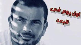 عمرو دياب اول يوم فى البعد ريمكس DJ MaDa Amr Diab Awel Youm Fi Elboad ReMix 2020