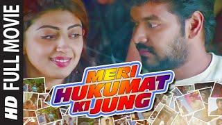 Full Movie: MERI HUKUMAT KI JUNG - HINDI DUBBED | Jai & Pranitha