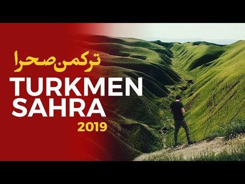 Inside Iran: TurkmenSahra