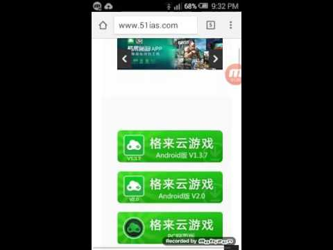 How to download gloud games