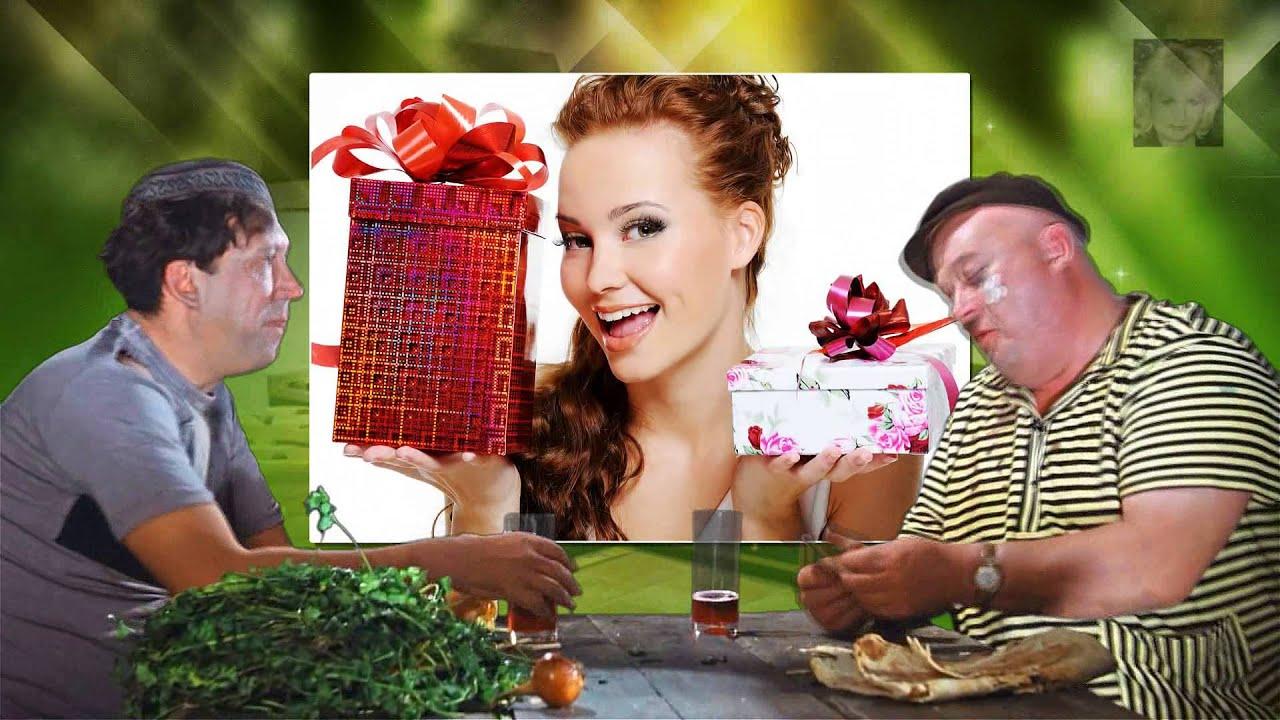 Шуточное поздравление для женщины с днем рождения