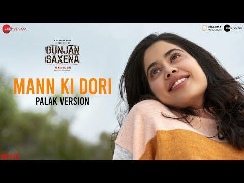 Mann Ki Dori Lyrics Palak Muchhal Gunjan Saxena