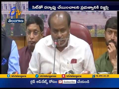 Karnataka CM | Orders Probe Into 'Bribery Audio' Allegedly Featuring | BJP Leader Yeddyurappa