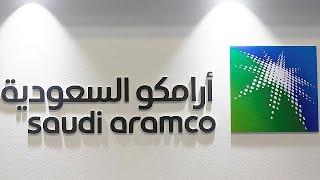Suudi Arabistan Aramco'nun vergi yükünü azalttı - economy